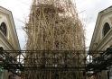 big bambu entrance